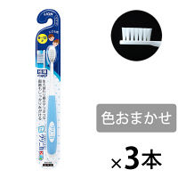 クリニカKids ハブラシ 6~12才用 1セット(3本) ライオン 歯ブラシ