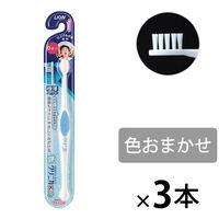 クリニカKids ハブラシ 仕上げみがき用 1セット(3本) ライオン 歯ブラシ