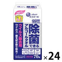 除菌できるアルコールタオルウィルス除去用詰替70枚 1箱(70枚入×24個)