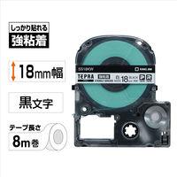 キングジム テプラ PROテープ 強粘着 18mm 白ラベル(黒文字) 1個 SS18KW
