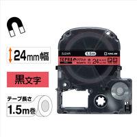 キングジム テプラ PROテープ マグネットテープ 24mm 赤ラベル(黒文字) 1個 SJ24R
