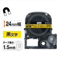 キングジム テプラ PROテープ マグネットテープ 24mm 黄ラベル(黒文字) 1個 SJ24Y