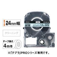 キングジム テプラ PROテープ ヘッド・クリーニングテープ(4-24mm幅対応機用) SR24C