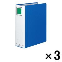 チューブファイル エコツインR A4タテ とじ厚80mm 青 3冊 コクヨ 両開きパイプ式ファイル フ-RT680B