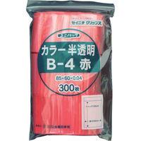 生産日本社 セイニチ 「ユニパック」 Bー4 赤 85×60×0.04 300枚入 B4CR  366ー7260 (直送品)