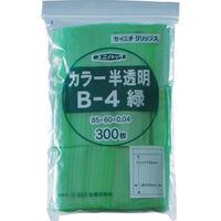 生産日本社 セイニチ 「ユニパック」 Bー4 緑 85×60×0.04 300枚入 B4CG  366ー7251 (直送品)
