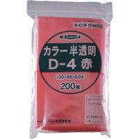 生産日本社 セイニチ 「ユニパック」 Dー4 赤 120×85×0.04 200枚入 D4CR  366ー7383 (直送品)