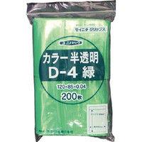 生産日本社 セイニチ 「ユニパック」 Dー4 緑 120×85×0.04 200枚入 D4CG  366ー7375 (直送品)