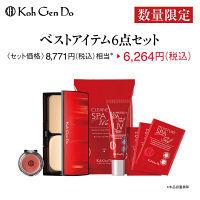 【数量限定】江原道 KohGenDo(コウゲンドウ) 30周年 Thanks Box 123(オークルトーンの濃い肌色)
