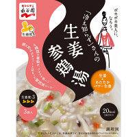 生姜参鶏湯
