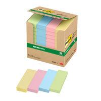 ポストイット ふせん 75×25mm カラー4色 1箱(40冊入)