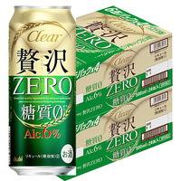 アサヒビール アサヒ クリアアサヒ 贅沢ゼロ 500ml 48缶