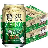 アサヒビール アサヒ クリアアサヒ 贅沢ゼロ 350ml 48缶