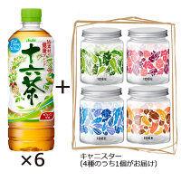 アサヒ飲料 十六茶 600ml  6本&十六茶 IDEEキャニスター 1個 セット