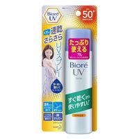 ビオレ UV速乾さらさらスプレー SPF50+/PA++++ 75g 花王