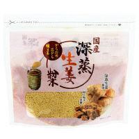 北野エース 国産深蒸生姜粉末 1袋