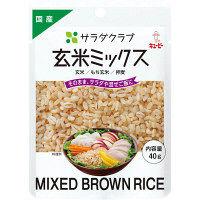 キユーピー サラダクラブ 玄米ミックス(玄米、もち玄米、押麦) 1袋