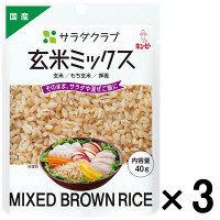 キユーピー サラダクラブ 玄米ミックス