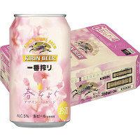 【旧パッケージ・クリアランス】キリンビール 一番搾り 春そよぐデザインパッケージ 350ml 24缶