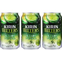キリンビール ビターズ皮ごと搾りレモンライム 350ml 3缶