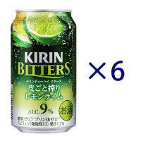 ビターズ皮ごと搾りレモンライム350ml