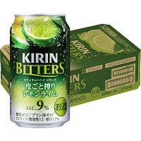 キリンビール ビターズ皮ごと搾りレモンライム 350ml 24缶