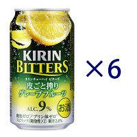 キリンビール ビターズ皮ごと搾りグレープフルーツ 350ml 6缶