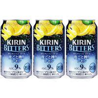 キリンビール ビターズ皮ごと搾りレモン 350ml 3缶