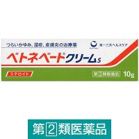 【指定第2類医薬品】ベトネベートクリームS 10g 第一三共ヘルスケア