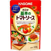 カゴメ 基本のトマトソース 150g 1個