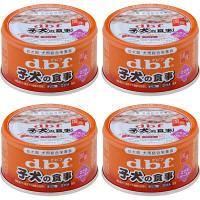 d.b.f(デビフ) ドッグフード 子犬の食事ささみペースト 85g 1セット(4缶)