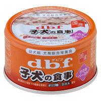 d.b.f(デビフ) ドッグフード 子犬の食事ささみペースト 85g 1ケース(24缶)
