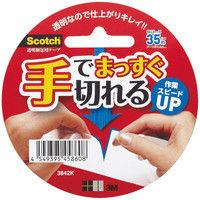 スリーエム ジャパン スコッチ透明梱包用テープ 手でまっすぐ切れる 3842K