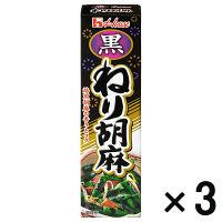 ハウス食品 黒ねり胡麻 36g×3本