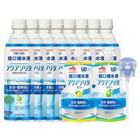 アクアソリタ 経口補水液8本 ゼリー(リンゴ味・ゆず風味)各1個 ストローホッパーキャップのおまけ付セット