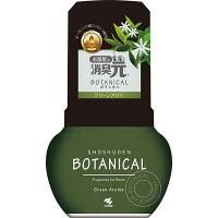 お部屋の消臭元 ボタニカル 部屋用 オーガニックグリーンアロマの香り 消臭剤 400ml 小林製薬