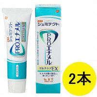シュミテクト PROエナメル(プロエナメル) マルチケアEX 90g 1セット(2本) グラクソ・スミスクライン 歯磨き粉