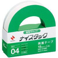 超強力両面テープ 幅15mm×1.2m