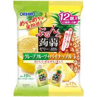 ぷるんと蒟蒻ゼリーパウチ グレープフルーツ+パイナップル 1袋(12個入) オリヒロ 栄養補助ゼリー