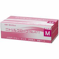 共和 ミリオン ニトリルグローブ No.471 パウダーフリー ピンク Mサイズ LH-471-M 1箱(200枚入) (使い捨てグローブ)