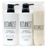 【数量限定】BOTANIST(ボタニスト) ボタニカルシャンプー&トリートメント スカルプ ポンプペア(各490ml)+&特製エコバッグセット I-ne