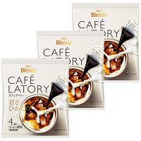 【ポーション】AGF ブレンディ カフェラトリー ポーションコーヒー 甘さひかえめ 1セット(12個)
