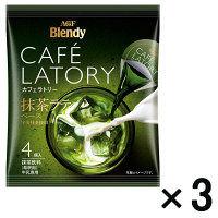 【ポーション】AGF ブレンディ カフェラトリー ポーションティー 抹茶ラテベース 1セット(12個)