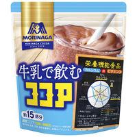 森永 牛乳で飲むココア 1袋