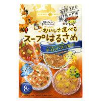 ひかり味噌 おいしさ選べるスープはるさめ ヨーロッパスープ紀行8食 インスタントスープ