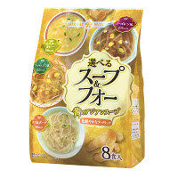 ひかり味噌 選べるスープ&フォー 黄のアジアンスープ 8食 インスタントスープ