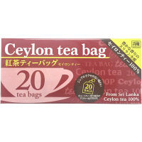 ハラダ製茶 スリランカ産セイロン紅茶ティーバッグ 1箱(20バッグ入)
