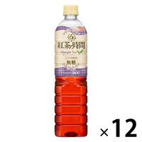 UCC上島珈琲 紅茶の時間 ストレートティー 無糖 930ml 1箱(12本入)
