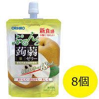 ぷるんと蒟蒻ゼリースタンディング 梨 1セット(8個) オリヒロ 栄養補助ゼリー