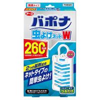 バポナ 虫よけネットW 無臭タイプ 260日用 つり下げ式 1個 アース製薬